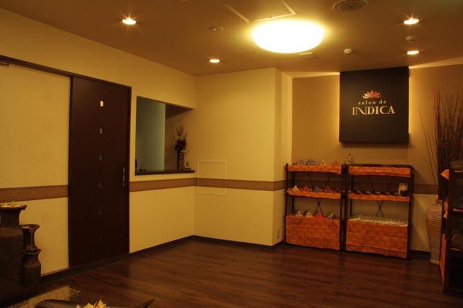 salon de INDICA