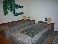 Trendy Stone Spa 石尚岩盤館